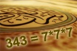 mukjizat-angka-7